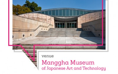 Manggha – Combination of Art and Technology